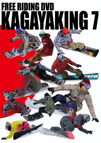 DVD KAGAYAKING7