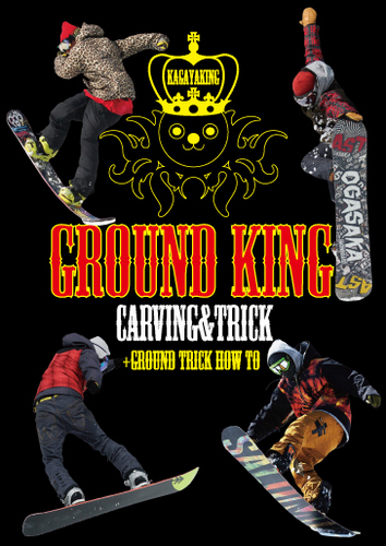 GROUND KING.jpg